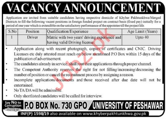 University of Peshawar Driver Job 2019