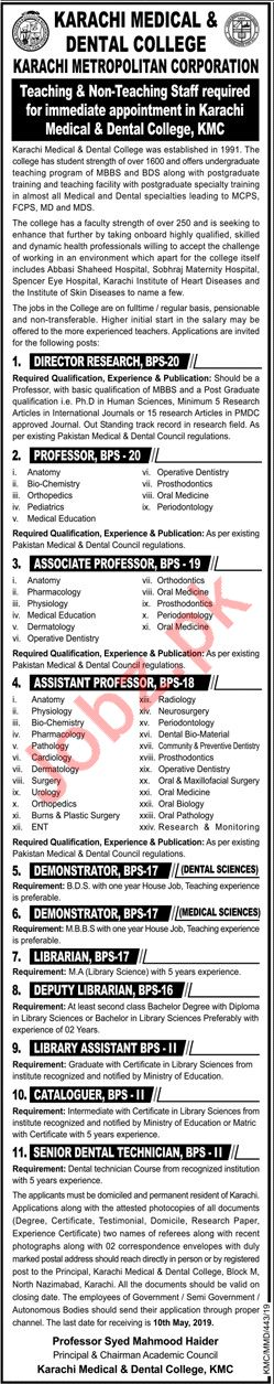 Karachi Medical & Dental College Jobs 2019