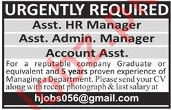 Assistant HR Manager, Assistant Admin Manager & Account Jobs