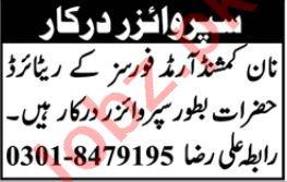 Supervisor Job in Islamabad