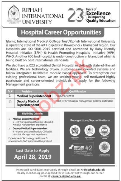 Riphah International University Medical Superintendant Jobs