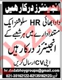 Engineers Jobs 2019 in Karachi