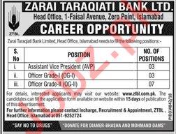 ZTBL Zarai Taraqiati Bank Ltd Jobs 2019 in Islamabad