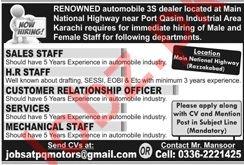 Customer Relationship Officer, Sales, HR & Mechanical Jobs