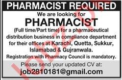 Pharmacist Job 2019 For Karachi, Quetta, Sukkur, Islamabad