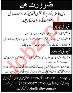Rajby Industries Security Jobs 2019 in Karachi
