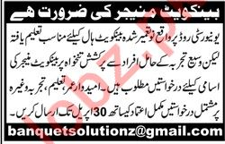 Banquet Manager Job 2019 in Karachi