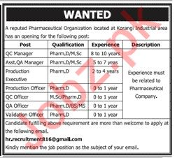 Pharmaceutical Organization Jobs 2019 in Karachi