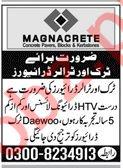 HTV Drivers Jobs 2019 in Karachi
