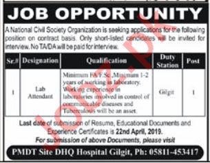 DHQ Hospital Gilgit Jobs 2019 for Lab Attendant