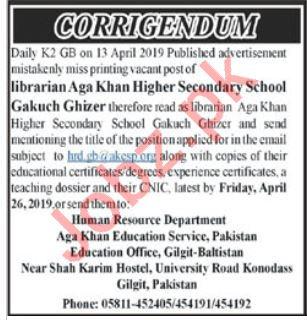 Aga Khan Higher Secondary School Gakuch Ghizer Jobs 2019