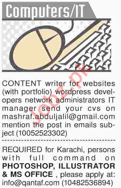 Dawn Sunday Classified Ads 14th April 2019 for IT Staff