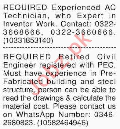 Dawn Sunday Classified Ads 14th April 2019 for Engineering