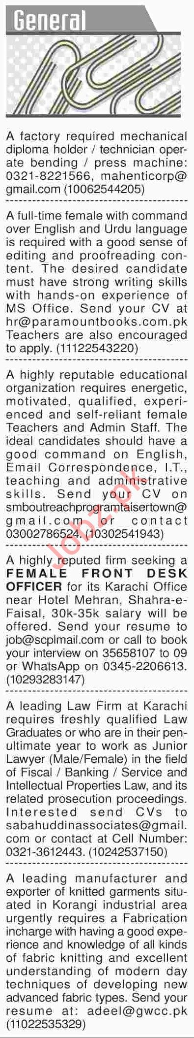 Dawn Sunday Classified Ads 14th April 2019 for General Staff