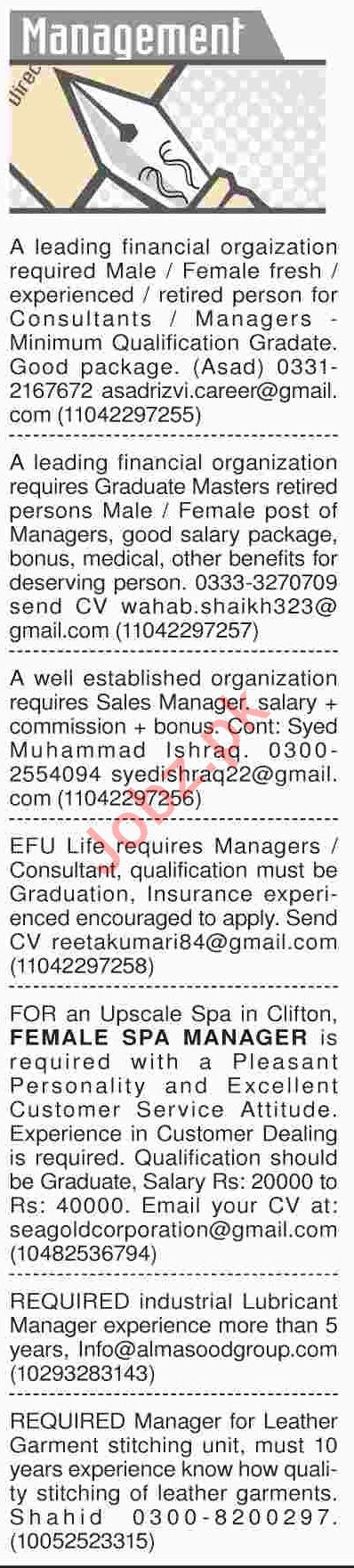 Dawn Sunday Classified Ads 14th April 2019 for Management