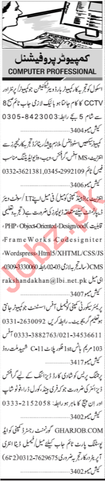 Jang Sunday Classified Ads 14th April 2019 for IT Staff