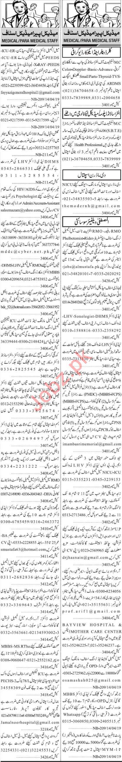 Jang Sunday Classified Ads 14th April 2019 for Medical Staff