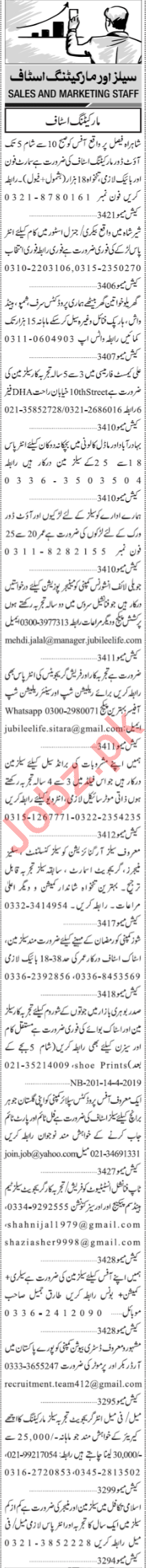 Jang Sunday Classified Ads 14th April 2019 for Sales Staff