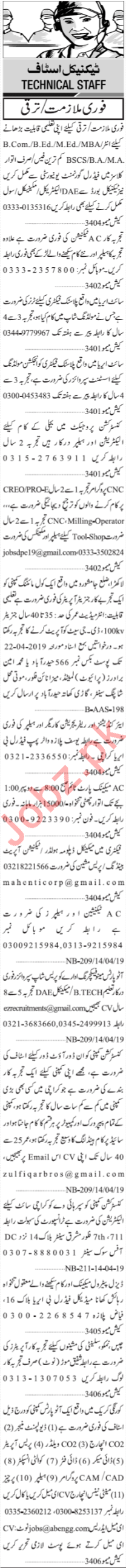 Jang Sunday Classified Ads 14th April 2019 Technical Staff