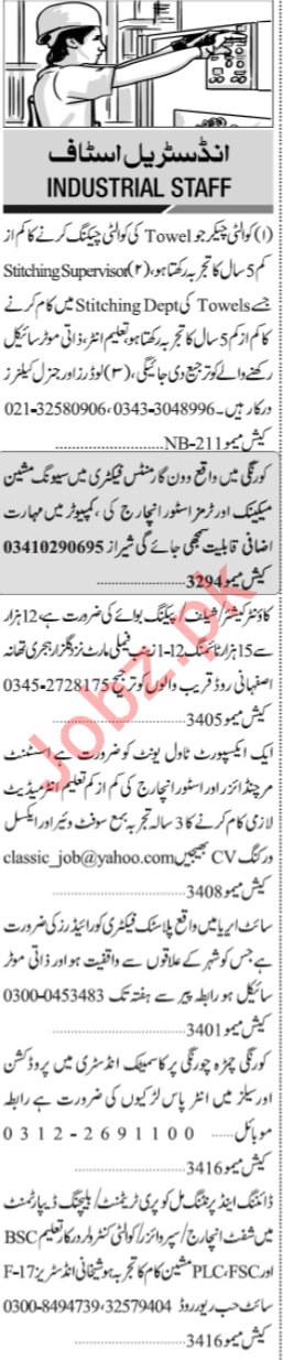 Jang Sunday Classified Ads 14th April 2019 Industrial Staff