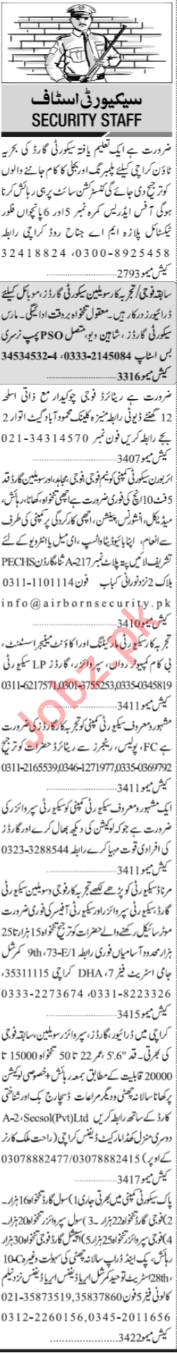 Jang Sunday Classified Ads 14th April 2019 Security Staff