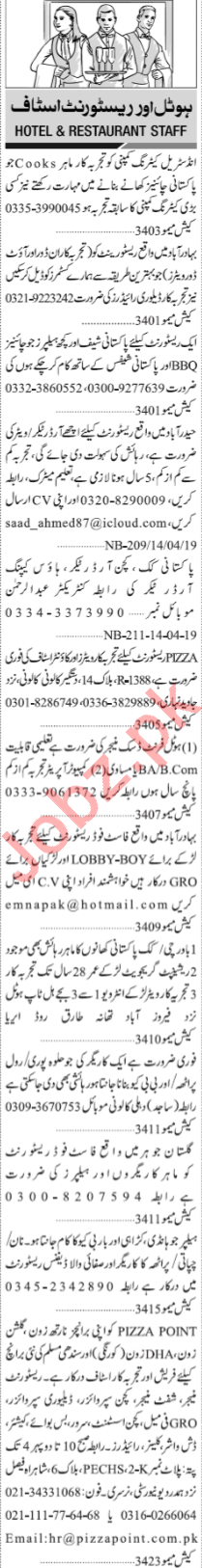 Jang Sunday Classified Ads 14th April 2019 for Hotel Staff