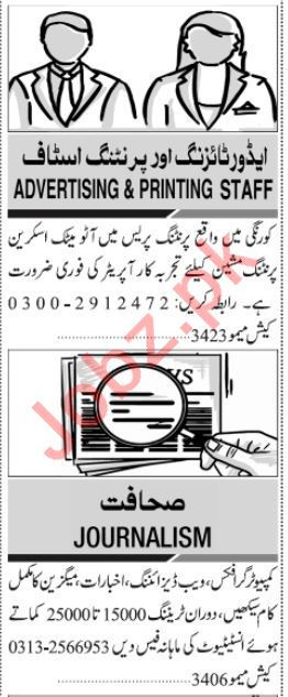 Jang Sunday Classified Ads 14th April 2019 for Journalism