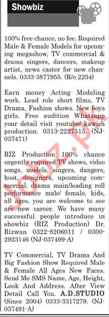 The News Sunday Classified Ads 14th April 2019 for Showbiz