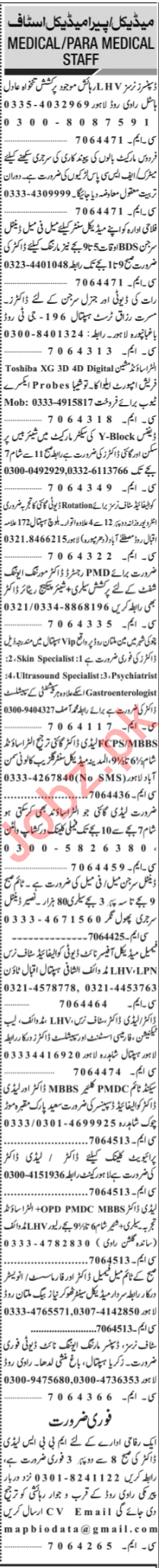 Jang Sunday Classified Ads 14th April 2019 for Paramedical