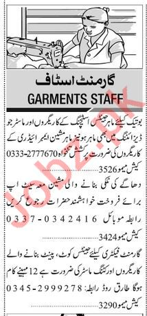 Jang Sunday Classified Ads 14th April 2019 for Garments