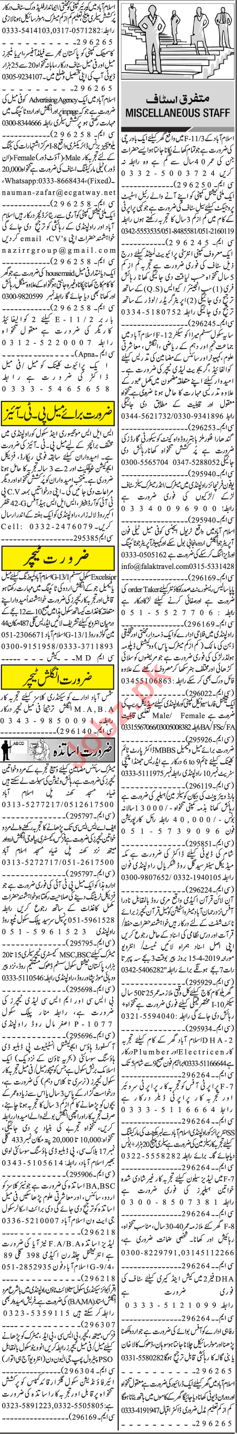 Jang Sunday Classified Ads 14th April 2019 for Miscellaneous