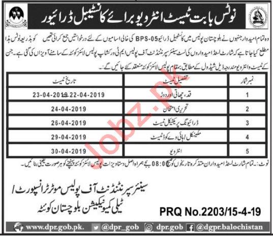 Constable Driver Jobs in Balochistan Police Department