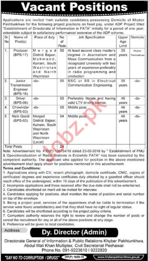 General Information & Public Relations Jobs 2019