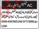 Daily Nawaiwaqt Newspaper Classified Ads 2019 In Lahore