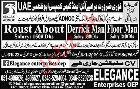 ADNOC Oil & Gas Company Jobs 2019 in Abu Dhabi UAE 2019 Job