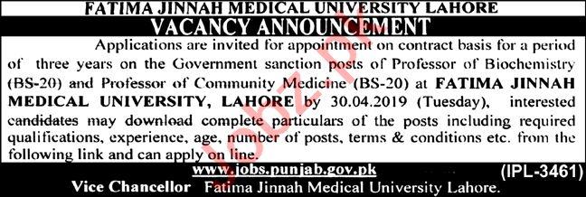 Fatima Jinnah Medical University FJMU Professor Job Lahore