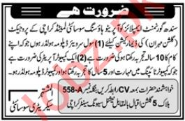 Employees Cooperative Housing Society Job in Karachi
