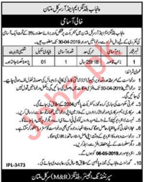 Punjab Buildings M&R Circle Multan Job 2019