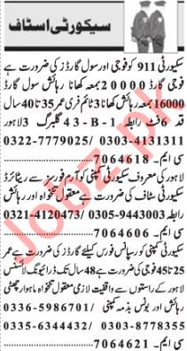 Security Supervisors & Security Guards Jobs 2019 in Lahore