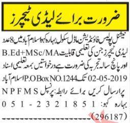 National Police Foundation Model School Teaching Jobs 2019