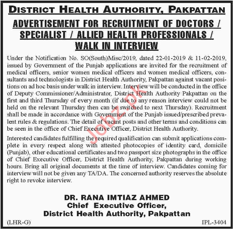 District Health Authority Walk In Interview