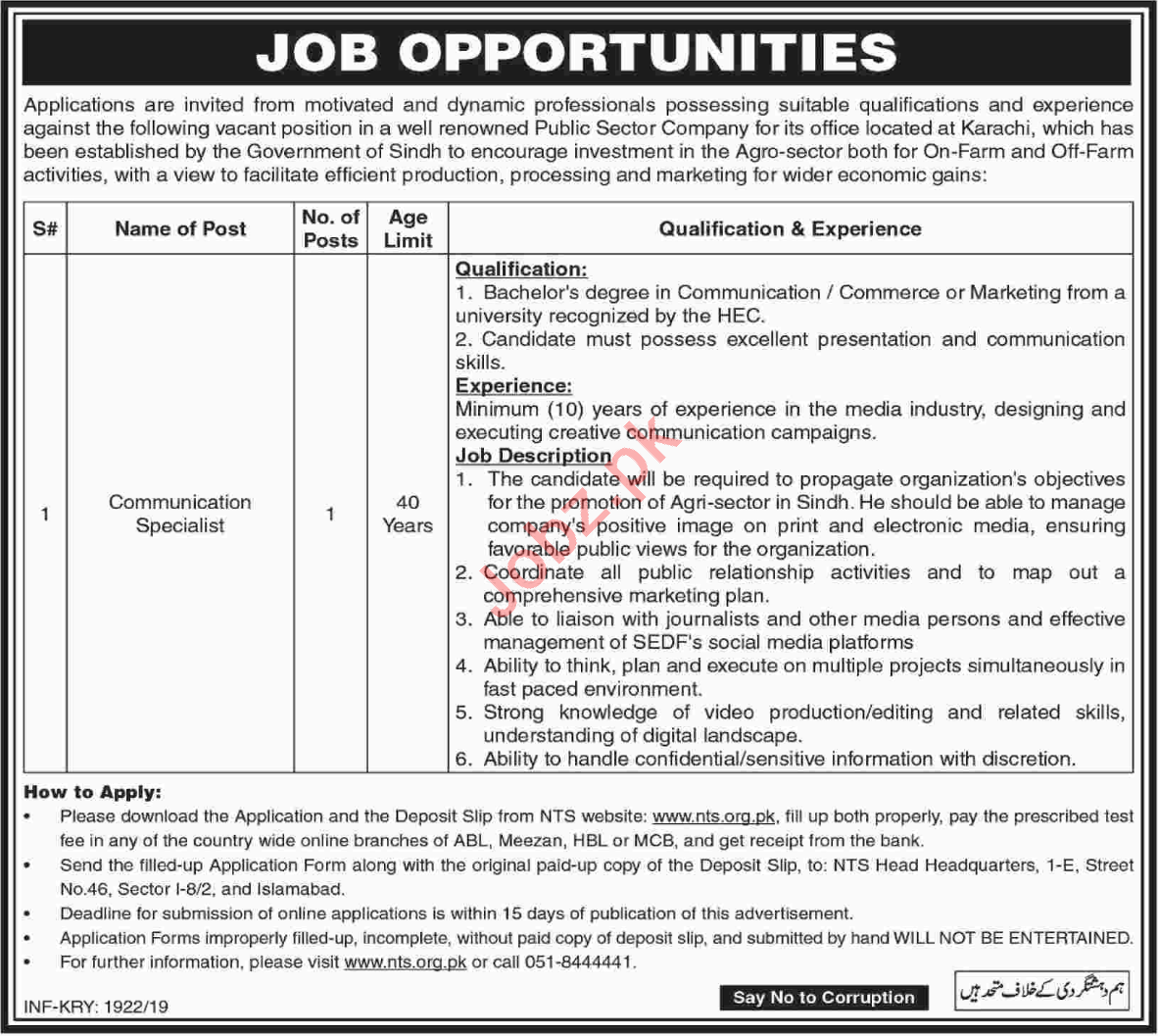Public Sector Company Communication Specialist Job 2019