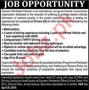 Driver Job in Islamabad