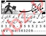 Salesman Job in Peshawar