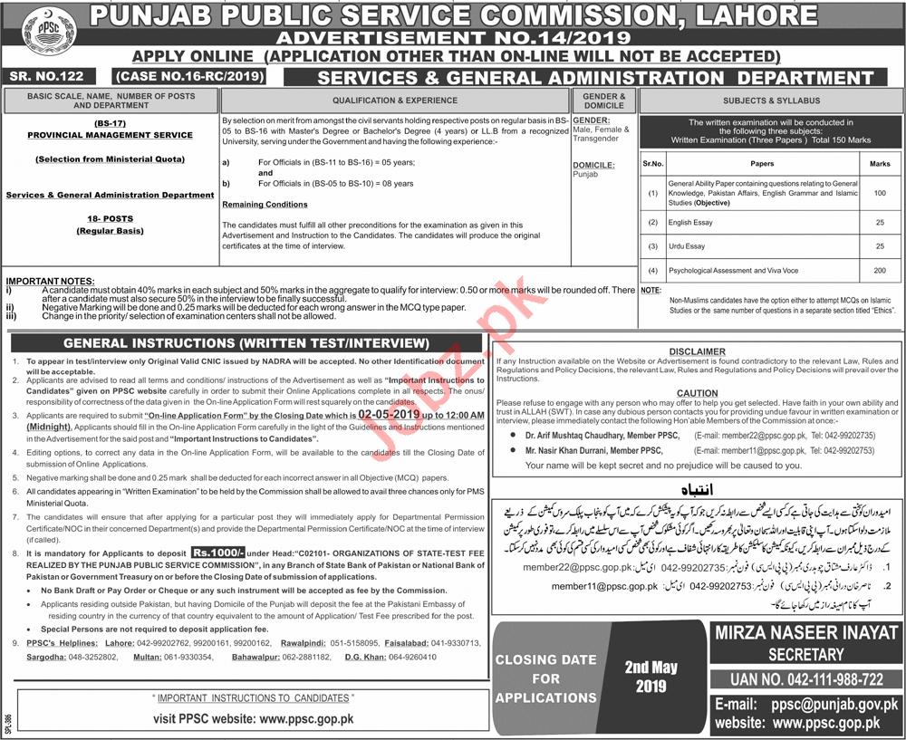Punjab Public Service Commission PPSC Management Job 2019