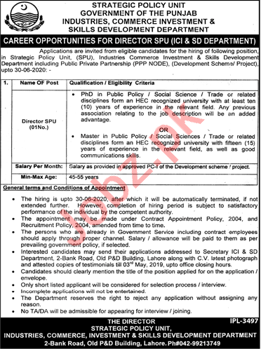 Industries Commerce & Investment Department Jobs 2019