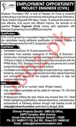 Shaheen Foundation PAF Project Engineer Job in Karachi