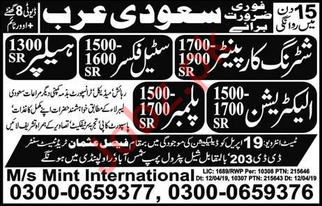Helper & Plumber Job in Saudi Arabia