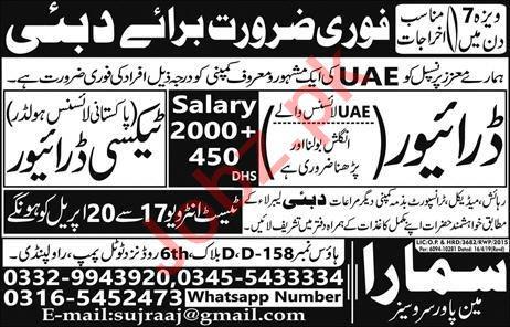 Taxi Driver Job in Dubai