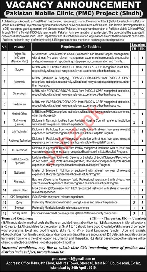 Pakistan Mobile Clinic PMC Project Sindh Jobs 2019
